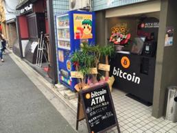 bitcoin shop in japan
