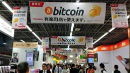 Shopping center bitcoin